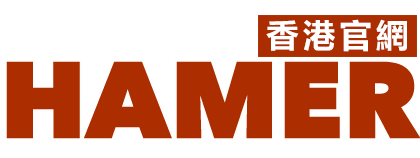 悍馬糖香港官網 Hamer Candy Hong Kong official website